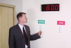 программное обеспечение учета рабочего времени
